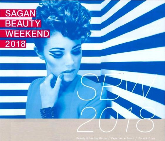 SAGAN BEAUTY WEEKEND 2018の画像